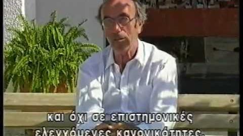 Niklas_Luhmann_-_Interview_Greek_TV