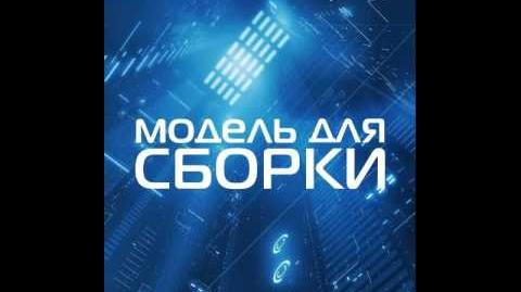 Евгений Лукин - Глушилка