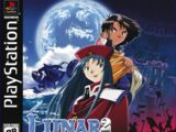 Lunar 2: Eternal Blue Complete