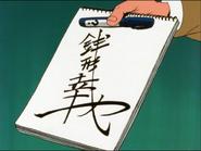KoichiZenigataSignature