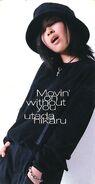 宇多田ヒカル - Movin' On Without You(Single 8cm) Front