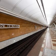 Платформа Парка Победы (КС).png