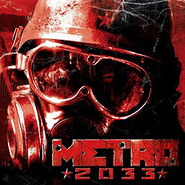 2033Game
