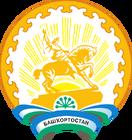 Герб Башкортостана.png
