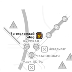 Собор (Мск).png