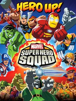Super Hero Squad (serial animowany)