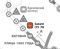 Военные (Москва).png