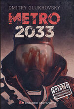 Metro 2033 gr2