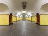 Рижская (станция)