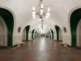 ВДНХ (станция)