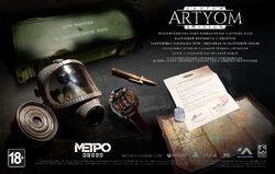 Специальное издание «Artyom Custom Edition».jpg
