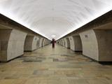 Тургеневская (станция)