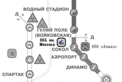 Авиаторы.png