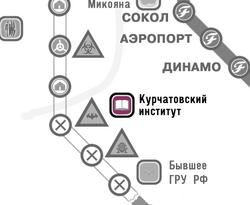 Учёные (Москва).png