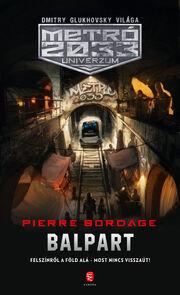 Венгерское издание