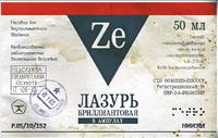 Lazur label