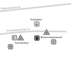 Долинные-1.png