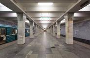 Warsawa station