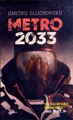 M2033 se cover2