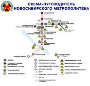 Новосибирск (май 2035)