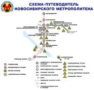 Новосибирск (ноябрь 2035)-0