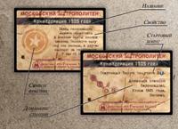 Карты фракций