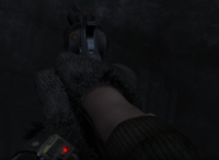 Револьвер от первого лица (2033)