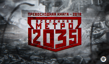 SBM-2018.png