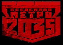 LOGO METRO2035.png
