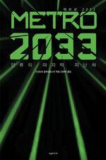 Korea book