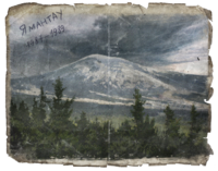 Postcard 08