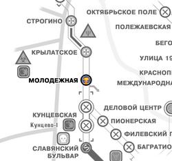 Мутанты (Мск).png