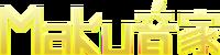Category:Makune