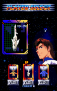 Macross Plus Arcade Player Select
