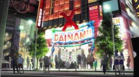 2059 Bandai Commercial