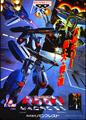 Super Space Fortress Macross Arcade JP