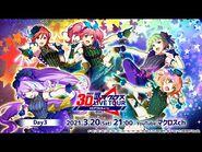 歌マクロス 超時空 3D LIVE TOUR 2021 -エアワルキューレ
