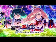 「歌マクロス 超時空 3D LIVE TOUR 2021 -エアマクロスF」