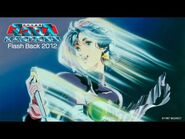 """★""""The Super Dimension Fortress Macross- Flash Back 2012"""" Streaming for Limited Time★"""