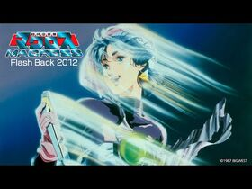 """★""""The_Super_Dimension_Fortress_Macross-_Flash_Back_2012""""_Streaming_for_Limited_Time★"""