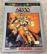 SDFM Arcadia2001