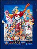Macy's Parade 1996 Poster