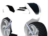 Phantom (Vehicle)