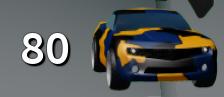 NXT Camo Vehicle Skin.png