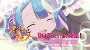 劇場版「メイドインアビス 深き魂の黎明」Blu-ray&DVD CM(マルルクVer
