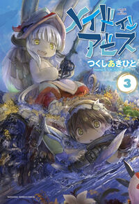 Made in Abyss Volume 3 Cover.jpg