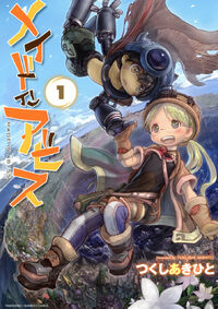 Made in Abyss Volume 1 Cover.jpg