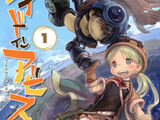 Made in Abyss (Series)