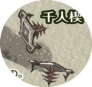Thousand-Men Pins