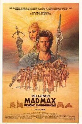 Mad max 3 dvd.jpg